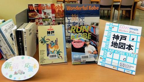 新生活応援2012-3