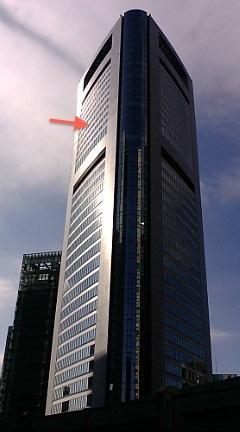 メディアタワー