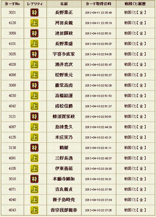 kinkuji04041.jpg