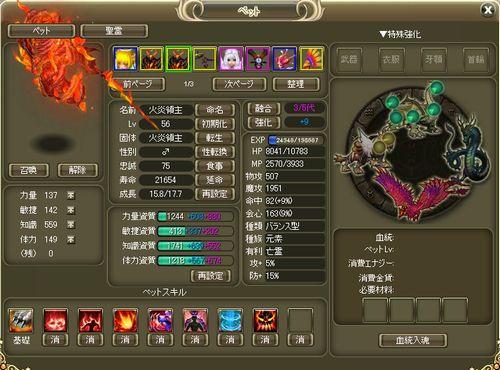 ryousyu12.jpg