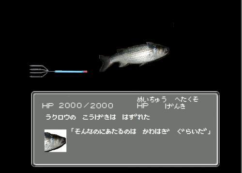 ぼら_convert_20110821142526