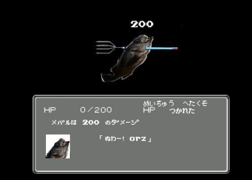 めばる_convert_20110821143624