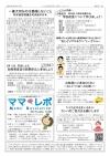 ニュースレター第7号-2