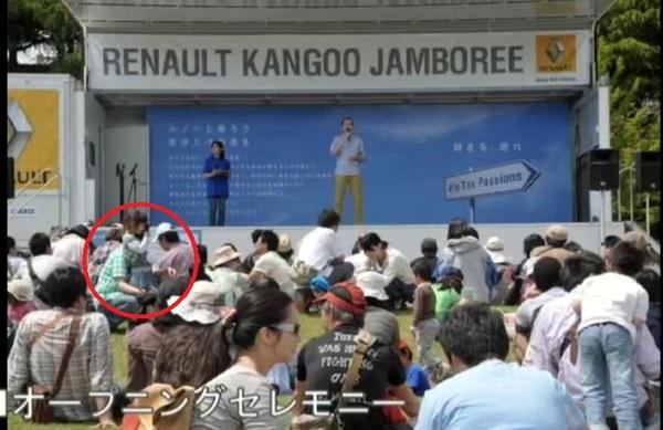 カングージャンボリー2012出演?