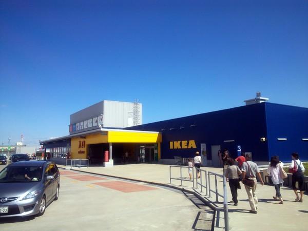IKEA 12.9.16
