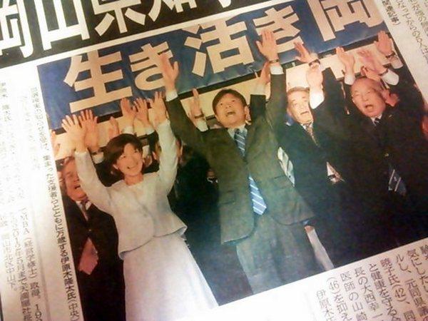 新聞12.10.29