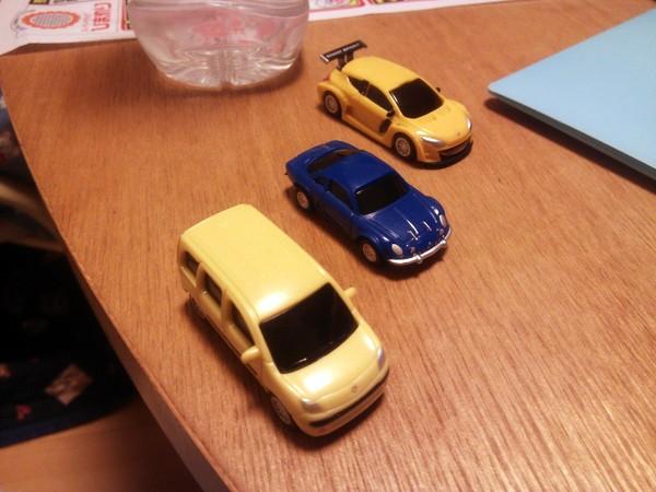 ルノープルバックカーコレクション