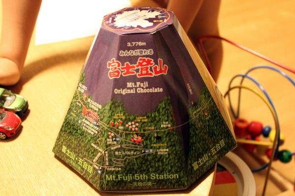 みんなが登れる富士登山①