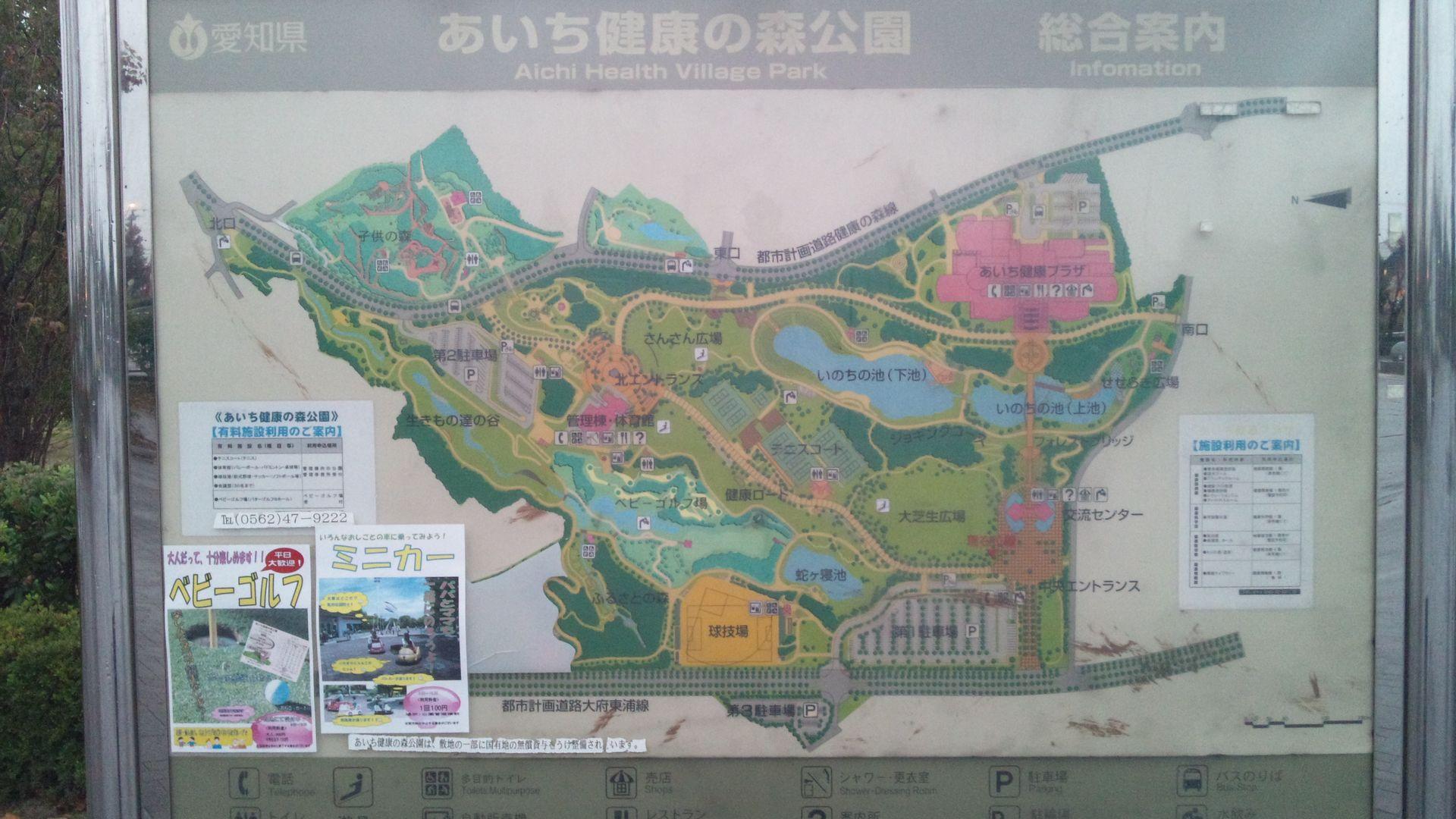 aichikenko02.jpg