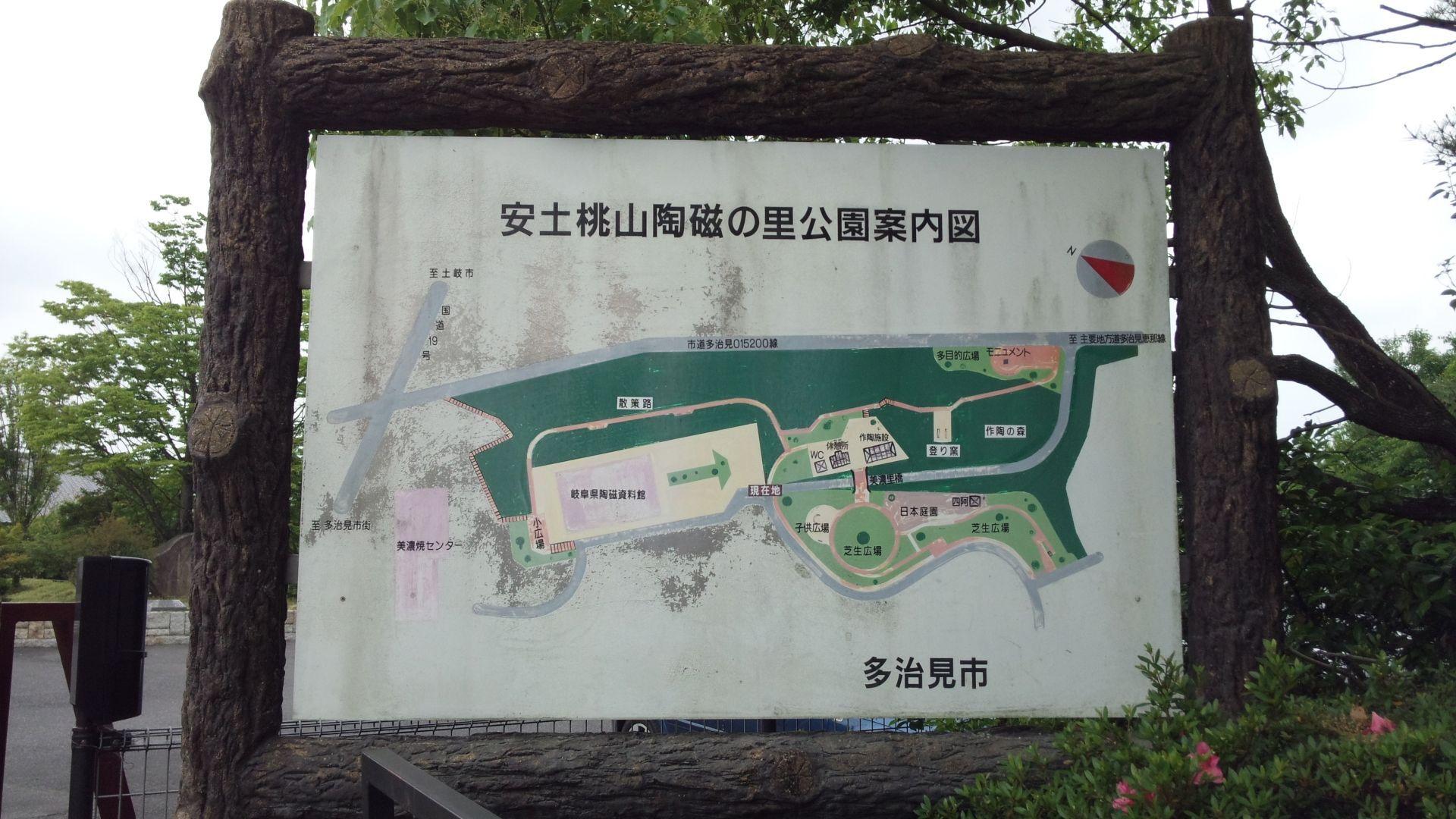 azutimomoyama02.jpg