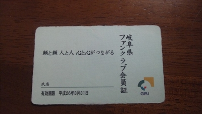 azutimomoyama05.jpg
