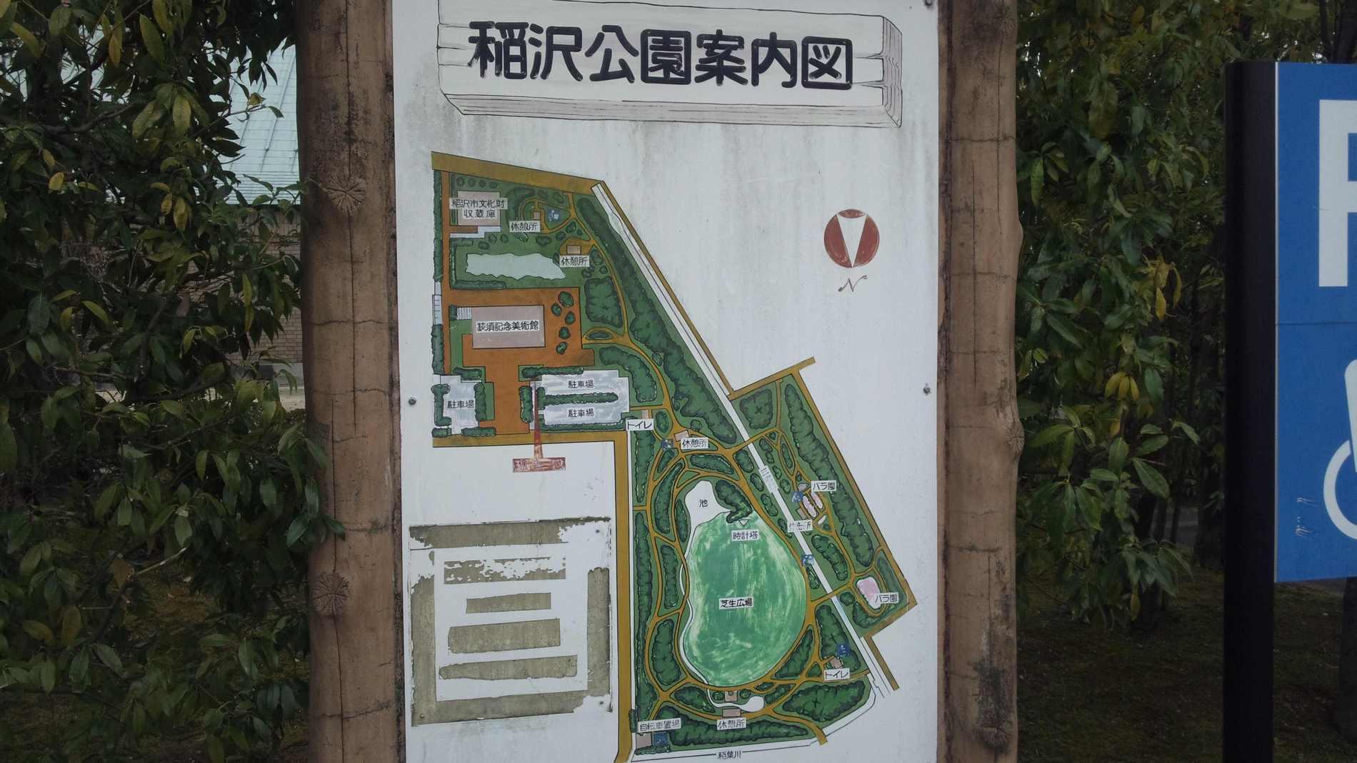 inazawa01.jpg