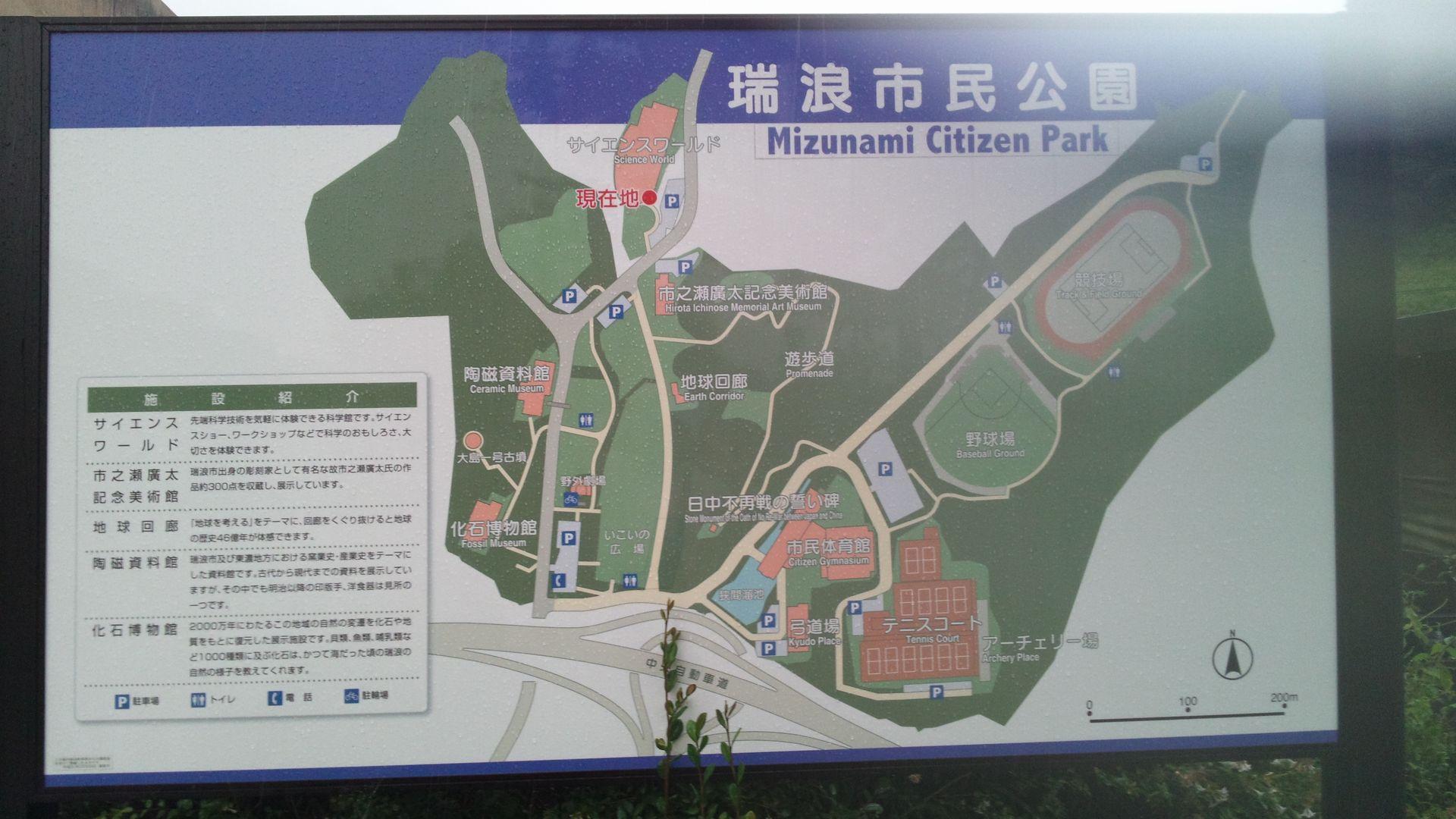 mizunami1203.jpg