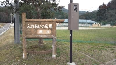 mugegawanishi01.jpg