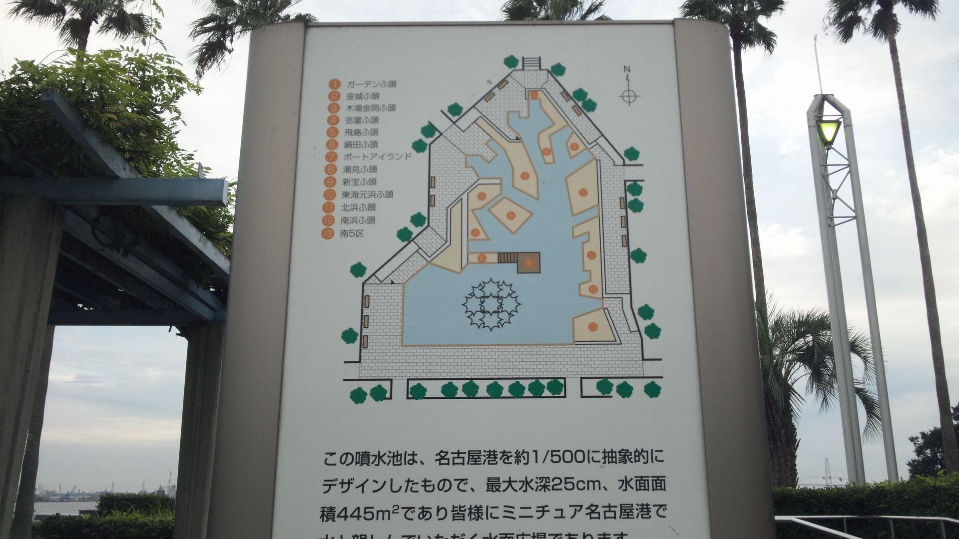 nagoyako13.jpg