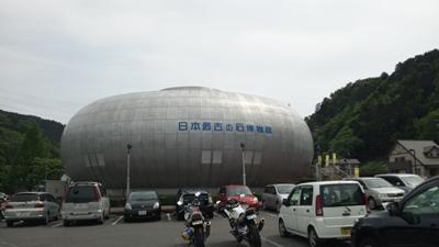 nihonsaikono01.jpg
