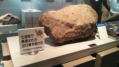 nihonsaikono06.jpg