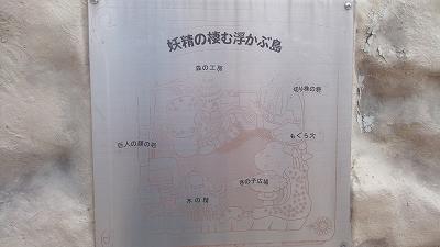 ochiiki04.jpg