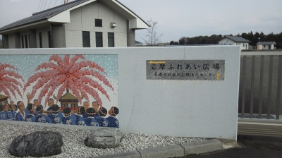 shimafureai01.jpg