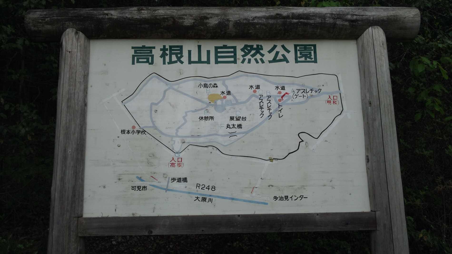 takaneyama02.jpg