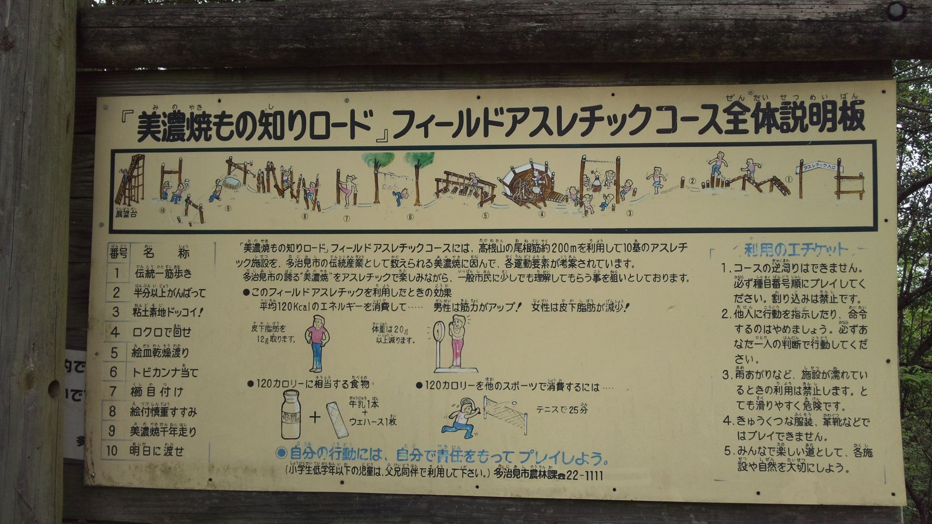 takaneyama04.jpg