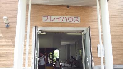 todagawa11.jpg
