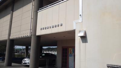 tsukaharai06.jpg