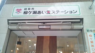 yanagase01.jpg
