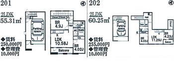 西馬込テラスコート201・202号間取り図_R