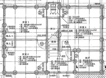 大岸社長宅2階間取り図_R