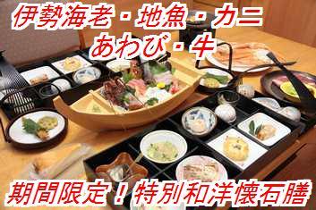 kanisin_20130902110543c10.jpg