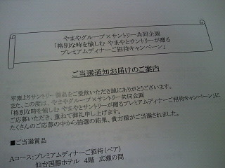NEC_1443.jpg
