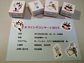 NEC_1451.jpg