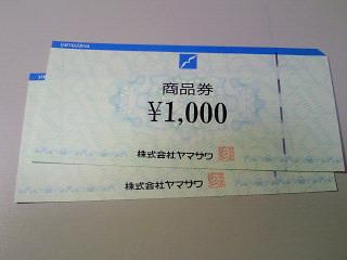 NEC_1455.jpg