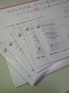 NEC_1483.jpg