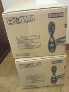 NEC_1500.jpg