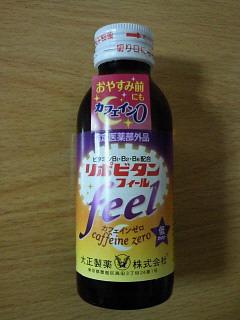 NEC_1528.jpg