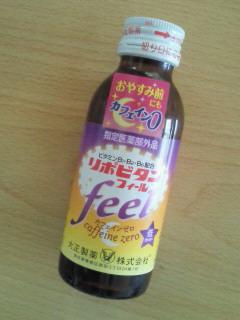 NEC_1561.jpg