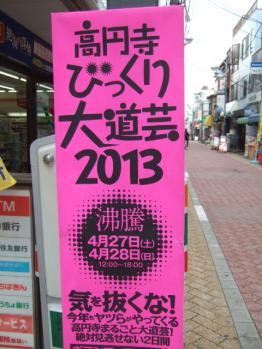 2013_0410w0107.jpg