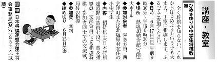 1_20130410153403.jpg