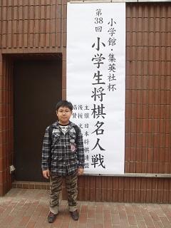 2013-3 名人戦 東日本大会会場
