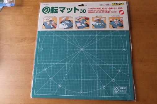 DSCF0063(Sサイズ)