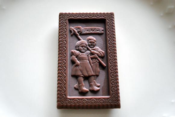 チョコツインズ1