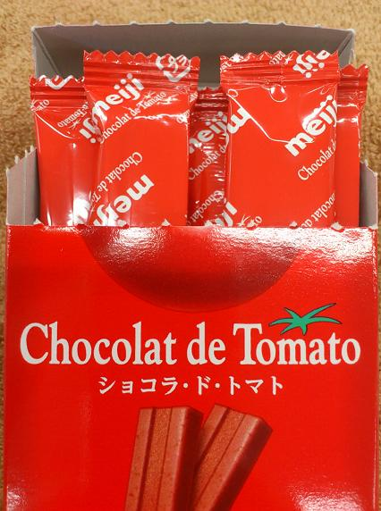ショコラドトマト箱オープン