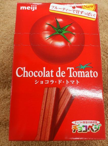 ショコラ・ド・トマト