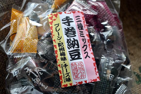 成城石井手巻き納豆