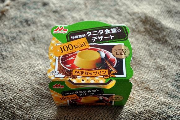 タニタ食堂のかぼちゃプリン