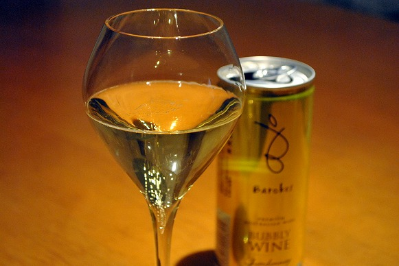 バブリーワイン