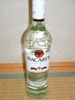 bacardi-sp-s.jpg