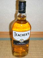 teachers-s.jpg
